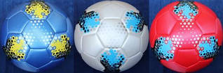 Мяч футбольный BT-FB-0041 PVC 335гр.3цв.ш.к./60/