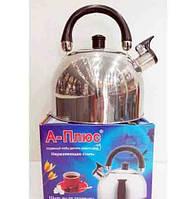 Чайник со свистком из нержавеющей стали A-PLUS 1323: объём 3,5 л, двухслойное дно
