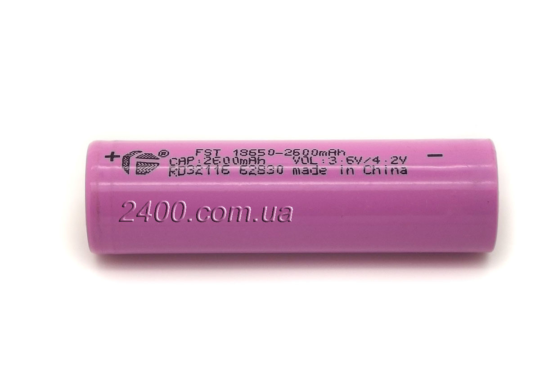 Аккумулятор 18650 (2600 мАч) 3,7 в батарея аккумуляторная 2600mAh 3.7v