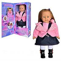 TG Кукла 1048052 R/MY 041, интерактивная, 60 см, понимает фразы, отвечает, знает английский, русский чип
