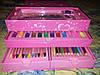 Детский набор для рисования в чемоданчике 54 предмета Art Set