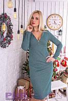 Женское платье с замком 8813