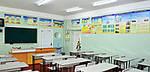 Как правильно оформить школьный  кабинет?