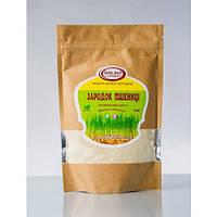 Шрот зародыша пшеницы (пакет 200 г)
