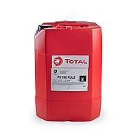Total PV 100 олива вакуумна (20 л)