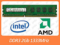 DDR3 2GB 1333 MHz (PC3-10600) разные производители