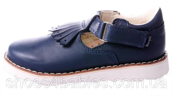 Детские кожаные туфли Mrugala р.24-30 синие 2270-70