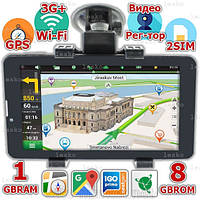 Pioneer автомобильный GPS 2 сим навигатор с 3G на Android 4.4 + Подарки : Автокомплект / пленка / Новые карты