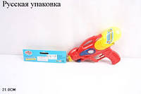 """RUS Водяное оружие 21см PLAY SMART 1121 """"Водный бластер"""" 3цв.кул.ш.к./240/"""