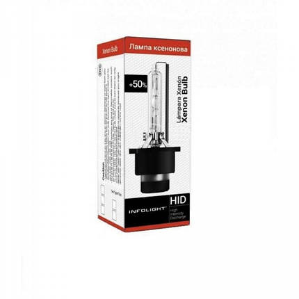 Ксеноновая лампа D4S Infolight +50% 4300K, фото 2