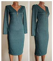 Красивые и качественные женские платья.