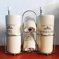 """Набор сервировочный для специй, масла и уксуса 4 в 1 """"Provence"""""""