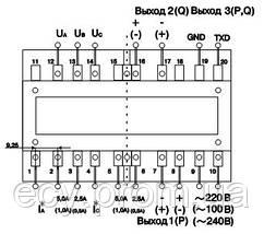 Е849/20-Ц Преобразователи измерительные активной и реактивной мощности трехфазного тока, фото 2
