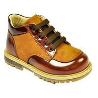 Кожаные коричневые ботинки TIFLANI