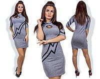 Платье / трикотаж / Украина, фото 1