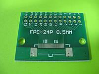 Панелька-переходник FPC/FFC-24P - DIP 0,5мм 1,0мм