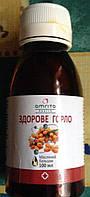 Здоровое горло 100 мл Амрита от ангины, фото 1