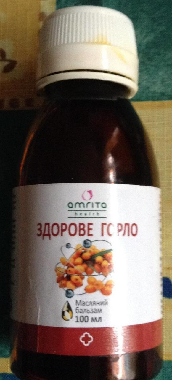 При заболевании горла, ангине, насморке - препарат Здоровое горло - Салюс-экологически чистые продукты, натуральная косметика  в Одессе