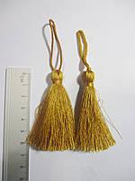 Китиця декоративна текстильна мала шовкова, 7 см золотиста 1 шт.