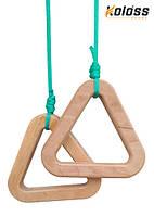 """""""Кольца гимнастические детские"""" (дерево) - треугольники для активного отдыха"""