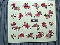 Слайдер-дизайн №А037  (водные наклейки)