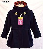 """Детское кашемировое пальто """"Belle"""" для девочек"""