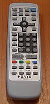 Пульт для телевизора  универсальный JVC  huayu Rm-530 F, фото 3