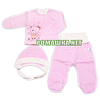 Костюмчик (комплект) на выписку р. 56 для новорожденного с начесом ткань ФУТЕР 100% хлопок 3370 Розовый