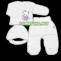 Костюмчик (комплект) на выписку р. 56 для новорожденного с начесом ткань ФУТЕР 100% хлопок 3370 Бежевый
