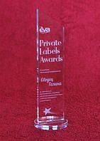 1GL_154 Награда из стекла, Стелла из стекла EVA