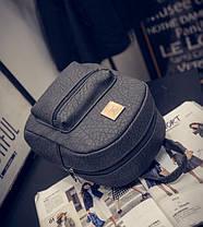 Вместительный мини рюкзак с морщинками, фото 3