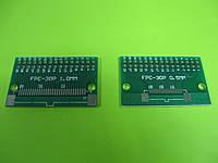 Панелька-переходник FPC/FFC-30P - DIP 0,5мм 1,0мм