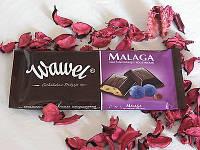 Шоколад  Wawel malaga Вавель малага 100г (Польша).