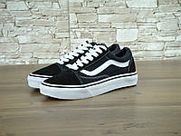 Кеды Vans old school black/white оригинал. Живое фото! (кеды ванс, Вэнс, old skool, old scool, олды)