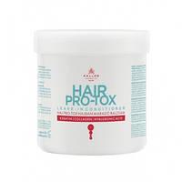 Кондиционер несмываемый Kallos Pro-Tox с гиалуроновой кислотой для всех типов волос, 250 мл