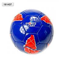 Мяч футбол 191407 (60шт) PU 4 слоя, №5, 420 г