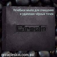 Ciracle Blackhead Soap 100g Мыло для очищения кожи и удаления черных точек