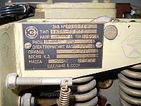 Пускатель магнитный ВА 74-43 1600 А