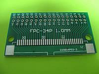 Панелька-переходник FPC/FFC-34P - DIP 0,5мм 1,0мм
