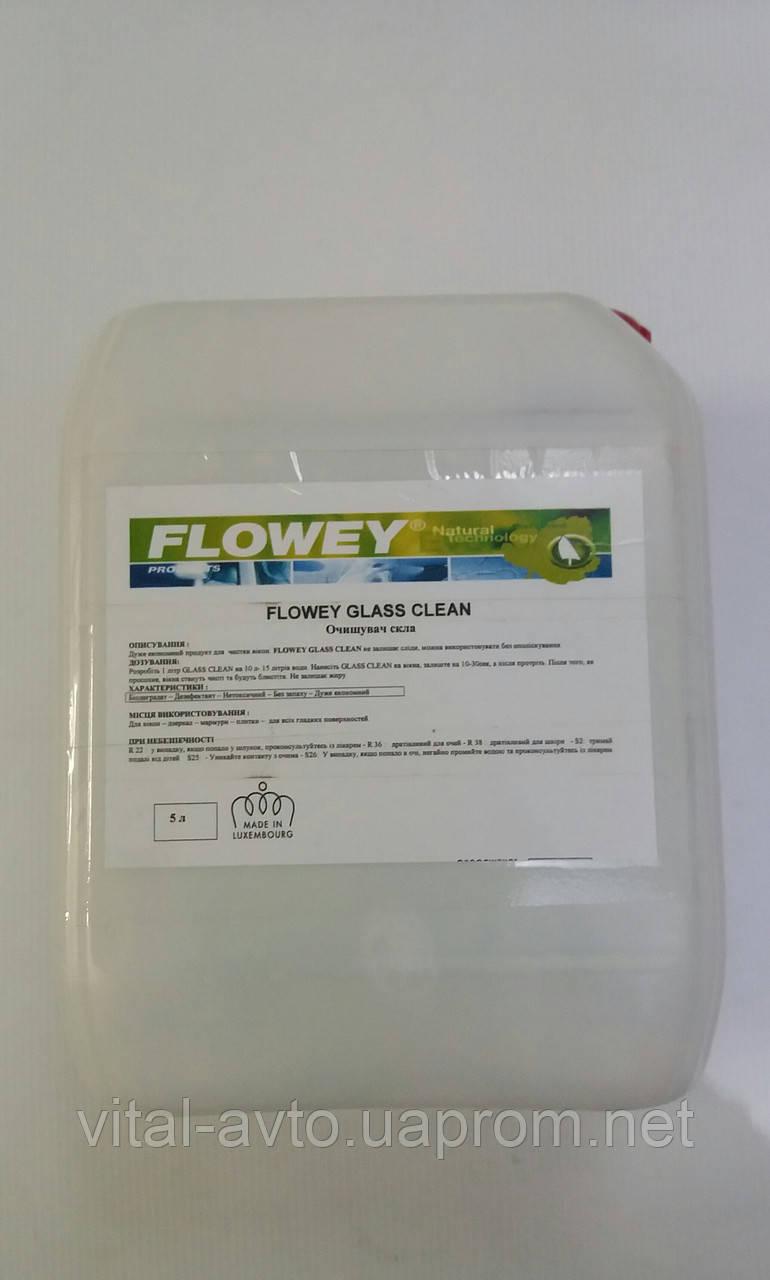 S3 GLASS CLEAN  Очиститель стекол ( 5л,1л )