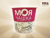 Бумажные стаканчики с логотипом 110 мл