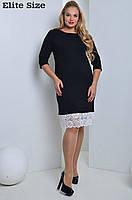 Платье ткань двунитка