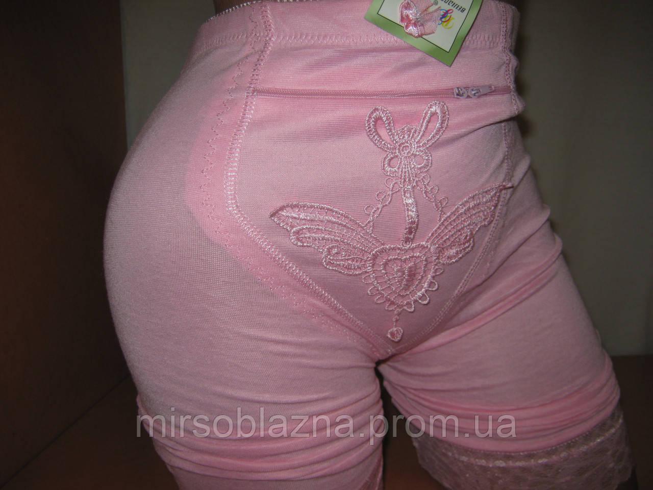 Панталоны утягивающие розовые с карманчиком р.XXXХL