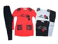 Нарядные комплекты с начесом для девочек ( туника + лосины)  6-8 лет.