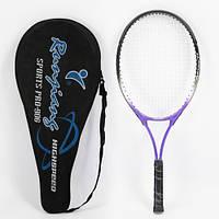 Большой теннис 906 В / 466-848 (30) 1 ракетка, алюминиевый, 3 цвета[перемещение - 1]