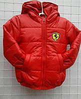 """Куртка детская """"Феррари"""" на синтепоне размер 92-116 см"""