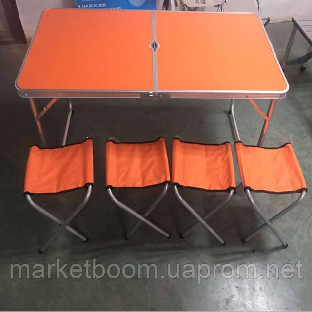 Стол туристический+ 4 стула оранжевый