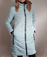Женская куртка  Visdeer B132(тинсулейт), фото 1