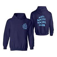 Худи Anti social social club темно-синее с голубым логотипом, унисекс (мужское,женское,детское)