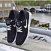 Кроссовки Nike Stefan Janoski Max Premium Black/White - 1280